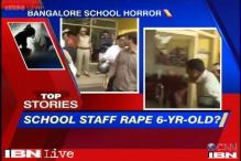 Bangalore school rape case: Parents to protest again, boycott school