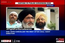Hope the new Haryana Governor will look into the SGPC issue: SAD