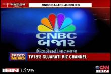 TV18 launches Gujarati business channel CNBC Bajar