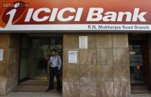 ICICI Bank Q1 net profit up 17 pct, beats estimates
