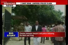 UP: 2 including gunman dead, 4 injured after a blast followed by firing at Faizabad court