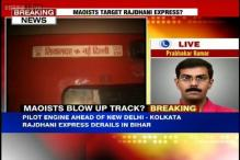 Bihar: Close shave for Bhubaneshwar-New Delhi Rajdhani Express train after blast on track, no casualties