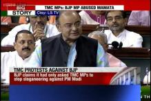 Jaitley presents Economic Survey, GDP growth below 6 pc, inflation down