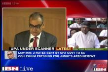 Government backs Katju's claims on judiciary, points fingers at UPA