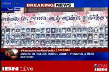2004 Kumbakonam school fire tragedy: 10 including Principal convicted, 11 acquitted