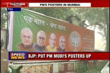 BJP asks Maharashtra Governor to put Modi's posters in prominent places