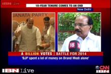 BJP government failed to deliver its poll promises: Veerappa Moily