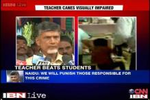 Corporal punishment: Will deal with the guilty teacher firmly, says CM