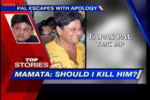 News 360: Tapas Pal apologises for his rape remark