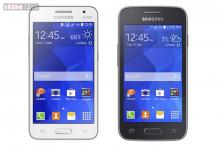 Galaxy Core II, Ace 4, Young 2, Star 2: Samsung unveils four new budget Android smartphones