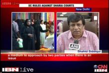 Welcome the judgement on Sharia courts: Shahid Siddiqui