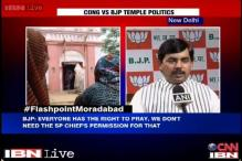 UP government is doing wrong: Shahnawaz Hussain