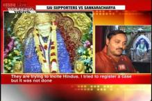 Spat between Shankaracharya, Sai devotees gets ugly, reaches court