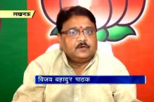 SP govt has failed to check violence, communal clashes: BJP