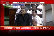 TMC's Kalyan Banerjee apologises to Lok Sabha Speaker Sumitra Mahajan