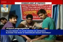 UPSC examination row: NSUI to hold hunger strike today at Jantar Mantar
