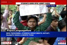 UPSC aspirants burn admit cards, detained; Centre mulls solutions