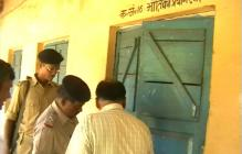 3 teenagers loot Rs 32 lakh from a Nadaun bank near Hamirpur