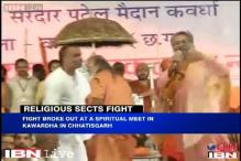 Devotees of Shirdi Sai Baba and Swaroopananda clash in Chhattisgarh