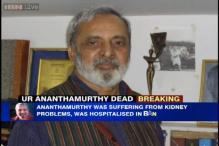 Veteran Kannada writer UR Ananthamurthy dies at 82