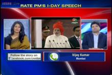 How do you rate PM Modi's Independence Day speech?