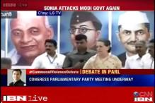 Congress gives adjournment notice in Lok Sabha to discuss communal violence issue