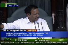 Congress likely to back Thambidurai for the LS Deputy Speaker's post, election today