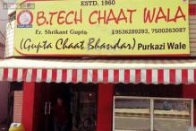 Not bluffing, there's a hotel called Bewakoof No. 1! 15 hilarious restaurant and 'dhaba' names you'll only find in India