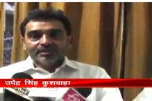 JD(U) will be blanked out in assembly bypoll: Kushwaha
