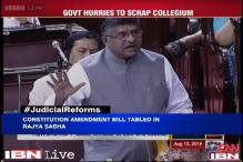 Judicial Appointments Bill to be introduced in Rajya Sabha today