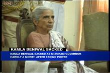 Centre defends Kamla Beniwal's sacking, says decision based on dossier against her