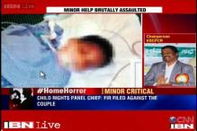 FIR filed against Bangalore couple for assaulting minor domestic help