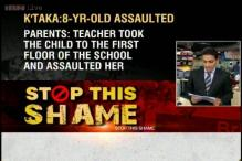 Karnataka: 70-year-old teacher arrested for sexually abusing minor girl in school premises