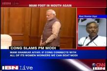 Congress women workers can push Modi to sea: Mani Shankar Aiyer