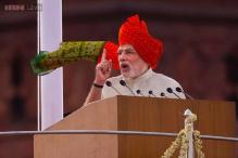 PM Modi to launch his ambitious plan Pradhan Mantri Jan Dhan Yojana today