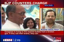 Mukhtar Abbas Naqvi reacts on likely Bharat Ratna awardees