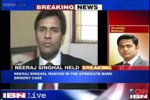 Syndicate Bank bribery case: Wanted businessman, Neeraj Singhal of Bhushan Steel arrested by CBI