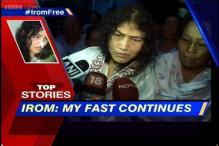 News 360: Irom Sharmila freed, says her fast against AFSPA will continue