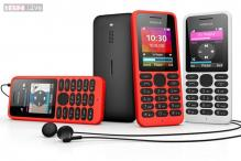 Nokia 130: Microsoft's new feature phone comes with built-in video player, FM radio; expected to come to India for under Rs 2,000