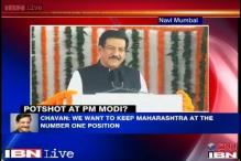 Chavan, Modi in war of words over Maharashtra infrastructure
