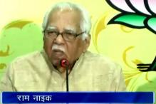 Political appointees should resign with change of government: UP Governor Ram Naik