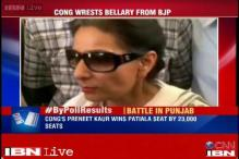 Congress will make a comeback and form its government: Preneet Kaur