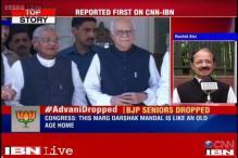 Marg Darshak Mandal is old age home for BJP veterans: Rashid Alvi