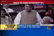 Parliament passes Judges Appointments Bill, SC collegium to be junked after President's assent
