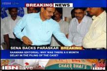 Sena backs DIG Paraskar, says it's fashionable to level rape charges