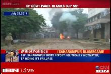 Blame game begins over SP report on Saharanpur riots, BJP calls it politically motivated