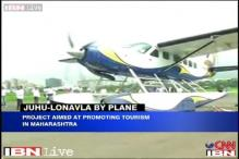 Now covere Juhu to Lonavala in 30 minutes by commercial sea-plane