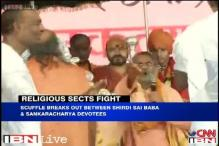 Chhattisgarh: Scuffle breaks out between devotees of Shirdi Sai Baba, Shankaracharya Swaroopananda