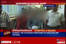 WB girl ragging case: Visva-Bharati University lodges complaint with police