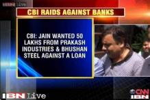 Syndicate Bank bribery case: CMD sent to jail till August 29